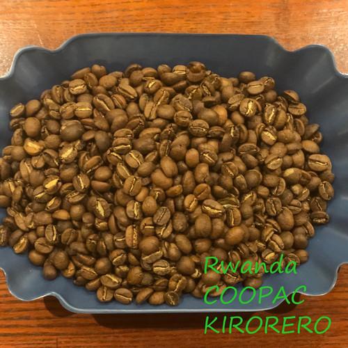 【NEW!】ルワンダ キロレロ 200g
