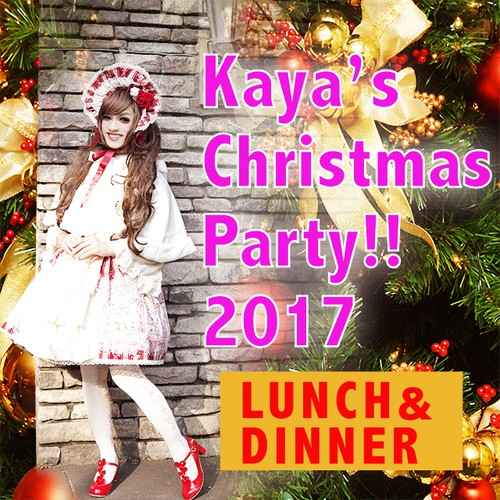 Kaya's Christmas Party!! 2017【ランチ&ディナー】