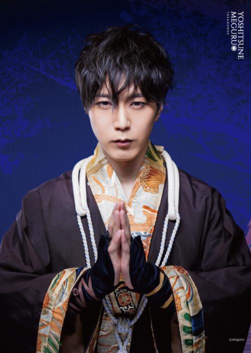 舞台「YOSHITSUNE 廻」土佐坊(吉野哲平)【A4クリアファイル12】【ODCF-026】
