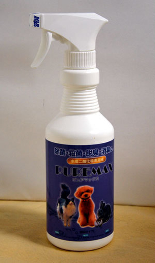 PUREMAX 500ml 500ppm Spray Bottle