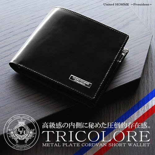 ユナイテッドオム プレジデント United HOMME President トリコロール×コードバン 二つ折り財布 UHP-1224 ブラック ブラック