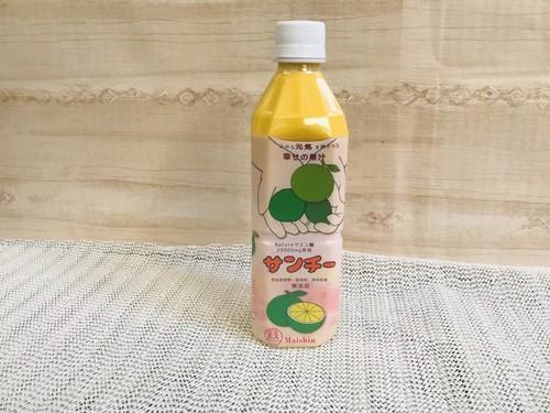 柑橘類最強 山桔(サンチー)原液 500ml