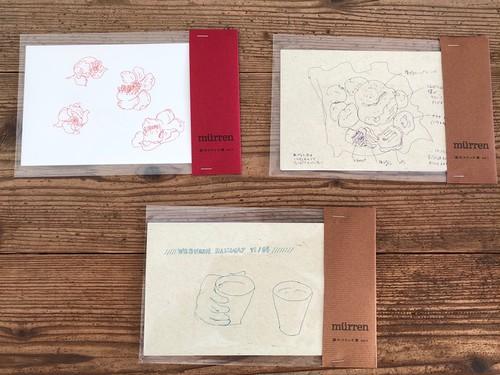 murrenミューレン 旅のスケッチ集vol.1