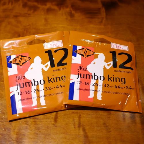 単品 / ROTO SOUND JK12 jumbo king / ロトサウンドのアコ弦