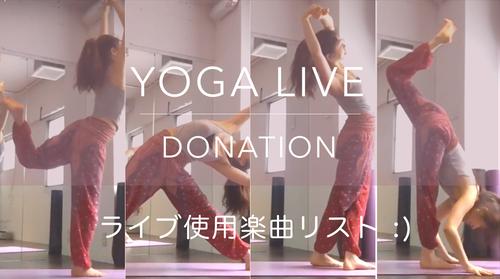 1015_YOGA LIVE SOUND LIST