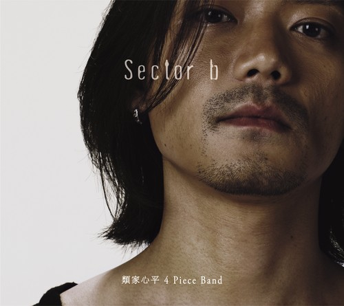 Sector b / 類家心平 4 Piece Band
