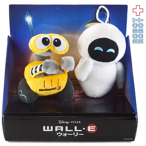 ハウス食品 キャンペーン WALL-E マスコット ぬいぐるみ ウォーリー&イブ 箱入