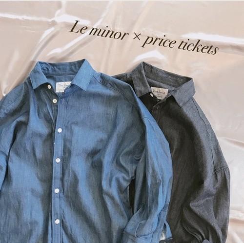 【Le minor ×  price tickets】デニムシャツ