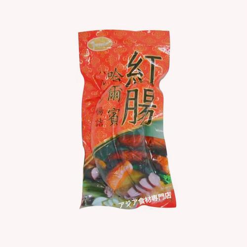 【冷凍便】哈尔滨红肠(2根装)(友盛ハルピン腸詰)