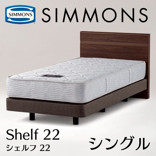 SIMMONS Shelf 22 シングル