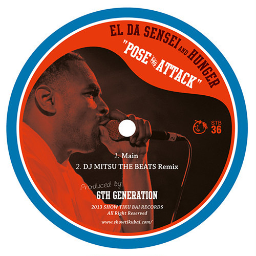 "【7""】EL DA SENSEI & HUNGER - Pose and Attack"