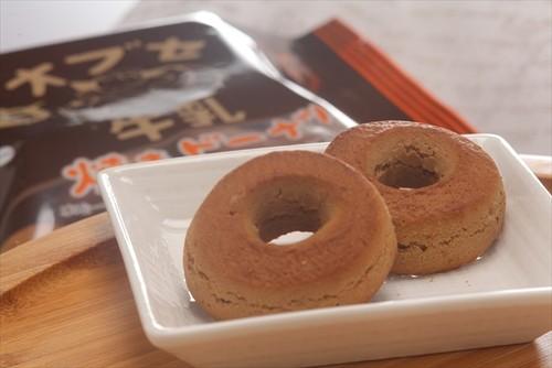 オブセ焼きドーナツコーヒー12個