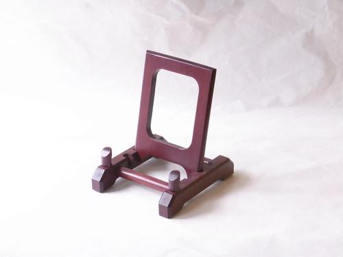 日本製 木製 ケヤキ材 高級皿立て 中 安定性抜群 深さ調整可