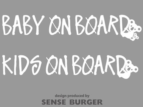 車用 2枚セット ステッカー BABY ON BOARD / KIDS ON BOARD デカール コアラ 文字 英語 ベイビー キッズ チャイルド インカー 白 ホワイト 【sti04211whi】