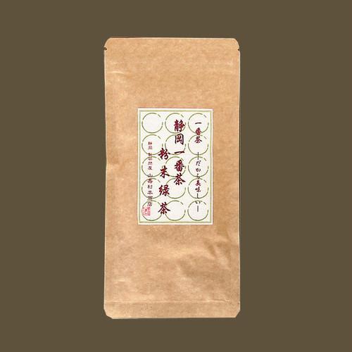 粉末緑茶 90g平袋 ご自宅用たとう包装無