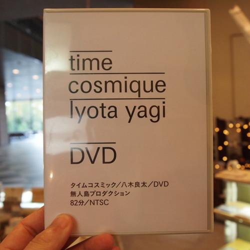 【DVD】タイムコズミック/八木良太