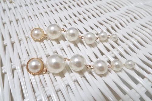 pop pearl pierce