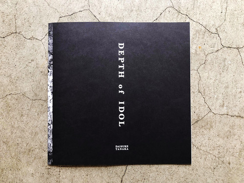 DAISUKE TANAKA|DEPTH of IDOL 図録