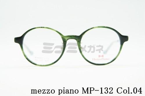 【正規品】Mezzo Piano(メゾピアノ)mp-132 Col.04 ボストンタイプ