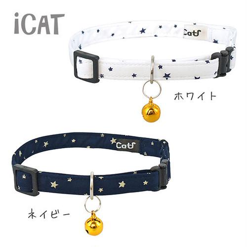猫首輪(成猫カジュアルカラースター)全2種類