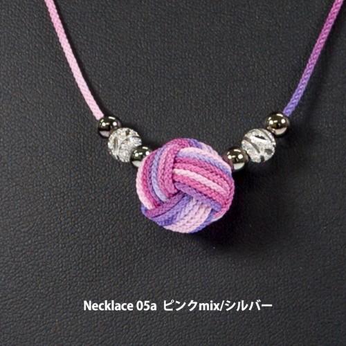 ロープワークアクセサリー 05 ピンク