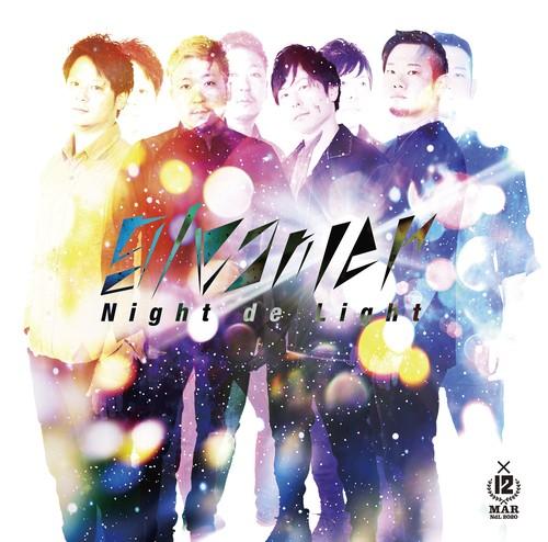 gleamer-ナイトdeライト12ヶ月連続CD(3月)