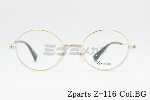 【正規品】Zparts(ジーパーツ) Z-116 Col.BG