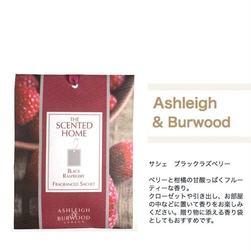 Ashleigh & Burwood サシェ