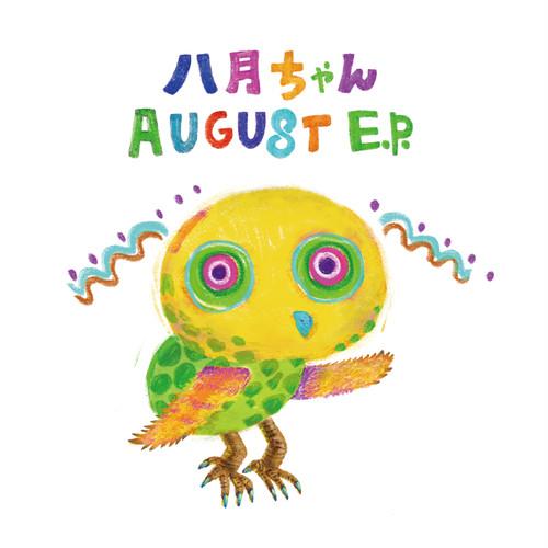 八月ちゃん『AUGUST E.P.』【CD】
