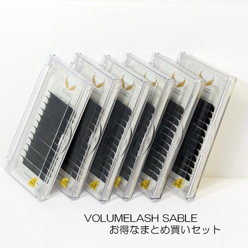 【お得セット割】 ボリューム0.05 /  6サイズ(8~13mm)送料無料