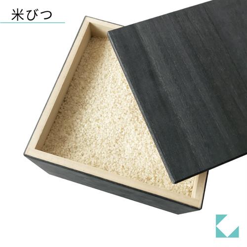 KATOMOKU 米びつ ブラック km-115BL