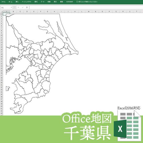 千葉県のOffice地図【自動色塗り機能付き】