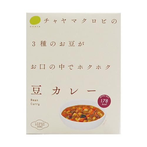 豆カレー\3種のお豆がお口の中でホクホク/ 200g