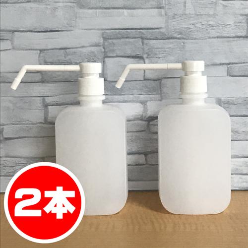 アルコールや次亜塩素酸水に対応!プッシュ式スプレーボトル シャワーポンプ ディスペンサー 500ml×2本