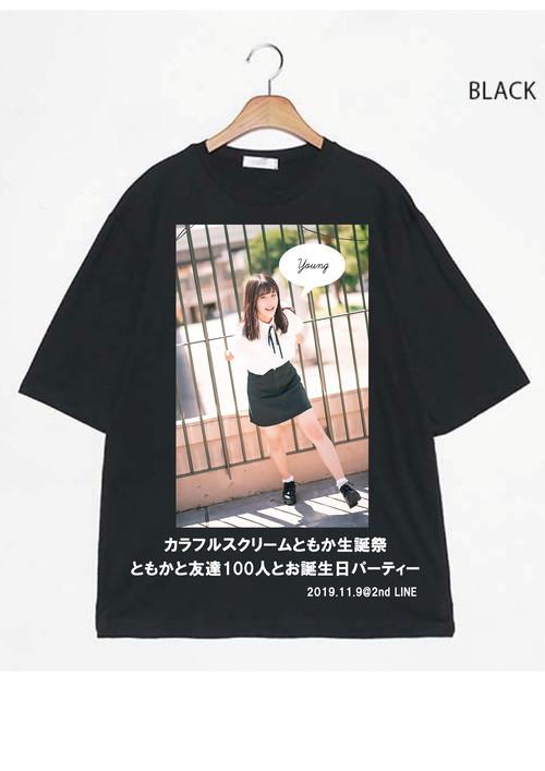 2019ともか生誕Tシャツ