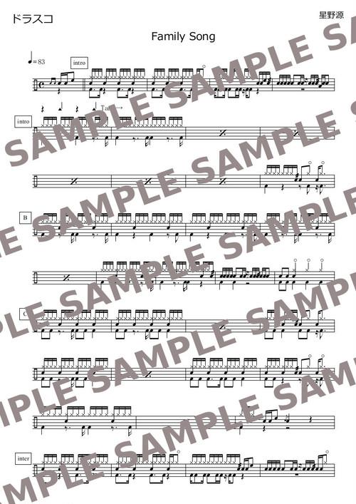 Family Song(ファミリーソング)「過保護のカホコ」主題歌/星野源(ドラム譜)