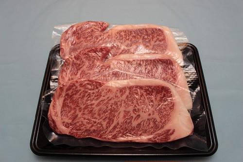 黒毛和牛 厳選ロースステーキ 3枚セット(180g×3枚)