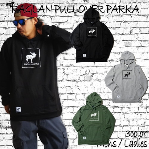 ALASKA RAGLAN PULLOVER PARKA moose2 as-21