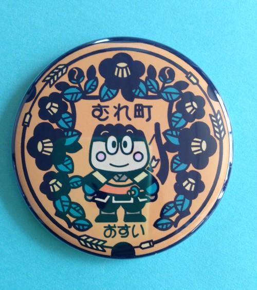マンホール 【マグネット】 香川県 高松市 【旧】牟礼町マンホール