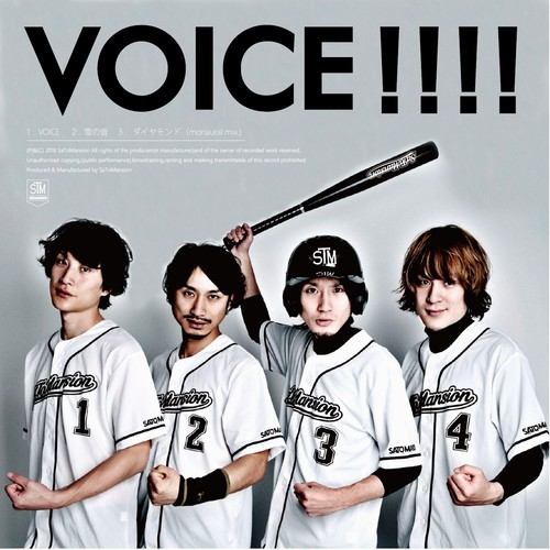【初回限定盤】両A面single「VOICE/雪の音」