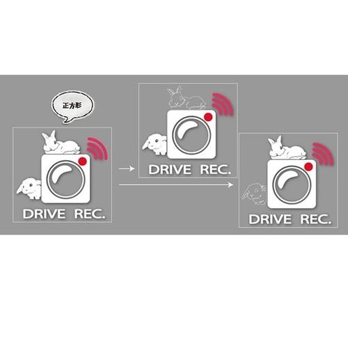 ドライブレコーダーステッカー正方形 S ホワイト