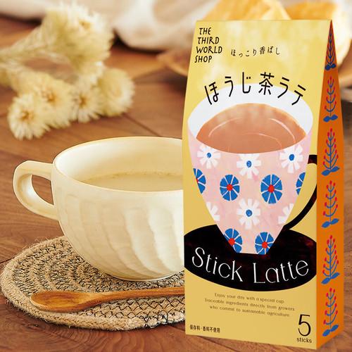 【第3世界ショップ】ほうじ茶ラテ(13g×5包)