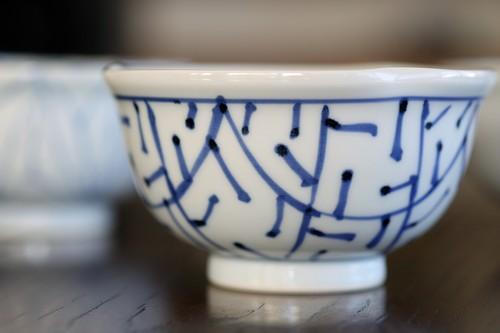 網代 三方なぶり小鉢 作・井手國博 与志郎窯(有田焼)