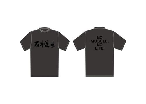 石井道場 T-shirt BLACK ×BLACK