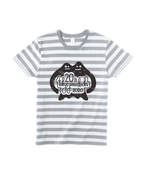 【CD-R付】20周年ロゴ Tシャツ(ボーダー)