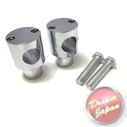 ハンドルポスト 2インチ 5㎝アップ バイク汎用 アメリカン 25mm 1インチ/ドラッグスター/バルカン/イントルーダー