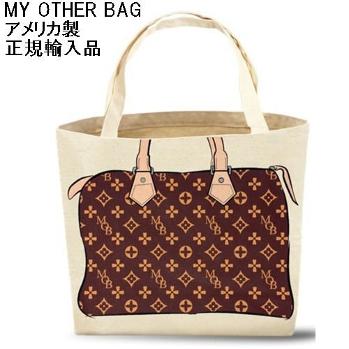 My other bag マイアザーバッグ トートバッグ ZOEY TONAL BROWN ブラウン エコバッグ キャンバス 布製 正規品