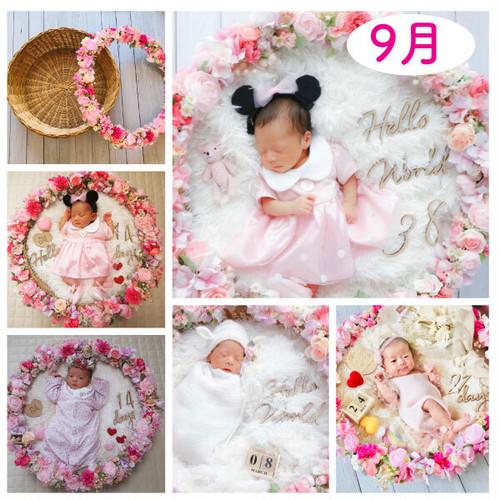 夢の国♡ピンクリースのコーデセット<9月ご出産予定日のお客様ご予約枠>