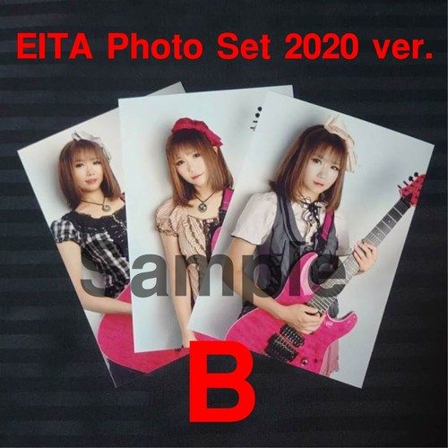 EITA Photo set 2020 / type B