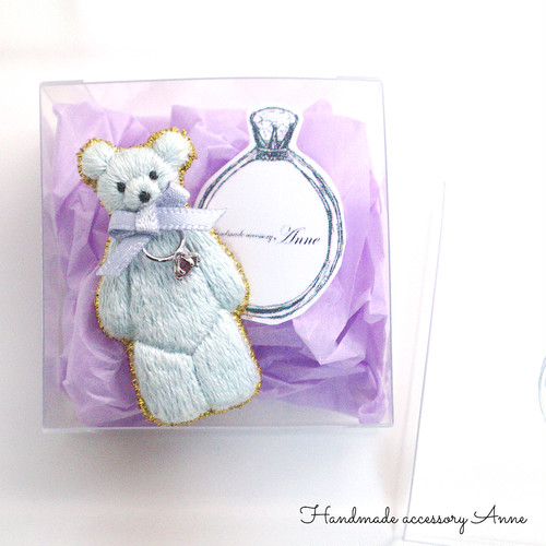anniversary bear(lightcyan)